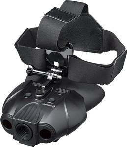 prismaticos digitales bresser de vision nocturna con arnes para la cabeza